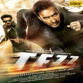 Tezz (Original Motion Picture Soundtrack) by Various Artists
