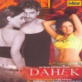 Dahek (Original Motion Picture Soundtrack) de Various Artists