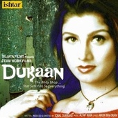 Dukaan (Original Motion Picture Soundtrack) by Various Artists