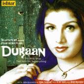 Dukaan (Original Motion Picture Soundtrack) de Various Artists
