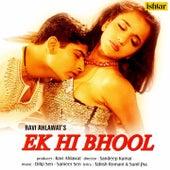 Ek Hi Bhool (Original Motion Picture Soundtrack) de Various Artists