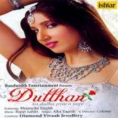 Dullhan Ko Dulha Pyara Lage by Various Artists