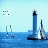 Odessa de Maki