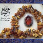 Kehribar - Meripihka by Nefes