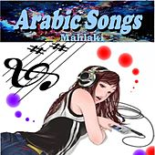 Arabic Songs de Various Artists