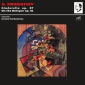 Prokofiev: Cinderella, Op. 87 & On the Dnieper, Op. 51 by Various Artists