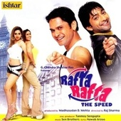 Rafta Rafta the Speed (Original Motion Picture Soundtrack) de Various Artists