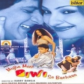 Mujhe Meri Biwi Se Bachaao (Original Motion Picture Soundtrack) by Various Artists