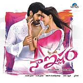 Na Ishtam (Original Motion Picture Soundtrack) by Various Artists