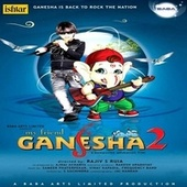 My Friend Ganesha 2 (Original Motion Picture Soundtrack) by Various Artists