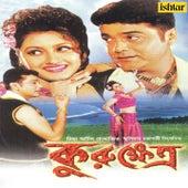 Kurukshetra (Original Motion Picture Soundtrack) de Various Artists