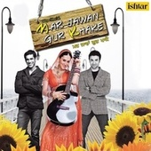 Mar Jawan Gur Khake (Original Motion Picture Soundtrack) de Various Artists