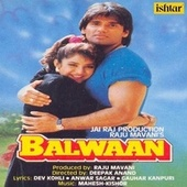 Balwaan (Original Motion Picture Soundtrack) by Various Artists
