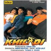 Khiladi (Original Motion Picture Soundtrack) de Various Artists