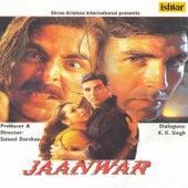 Jaanwar (Original Motion Picture Soundtrack) de Various Artists