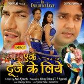 Ek Duuje Ke Liye (Original Motion Picture Soundtrack) by Various Artists