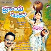 Praya Moodithu by Various Artists