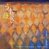 Utahogi Vol. 2 by Norio Sato