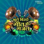 Bhule Bisre Geet Aur Ghazal by Various Artists