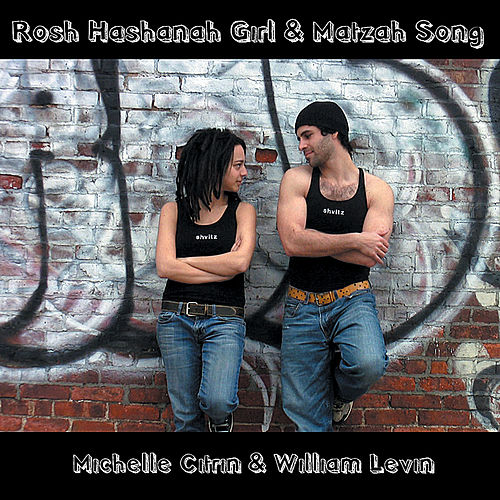 Rosh Hashanah Girl & the Matzah Song by Michelle Citrin