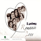 Romance 2 by Various Artists