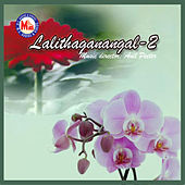 Lalithaganangal, Vol. 2 by Various Artists