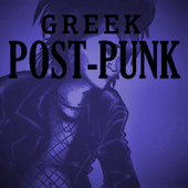 Greek Post Punk by Various Artists