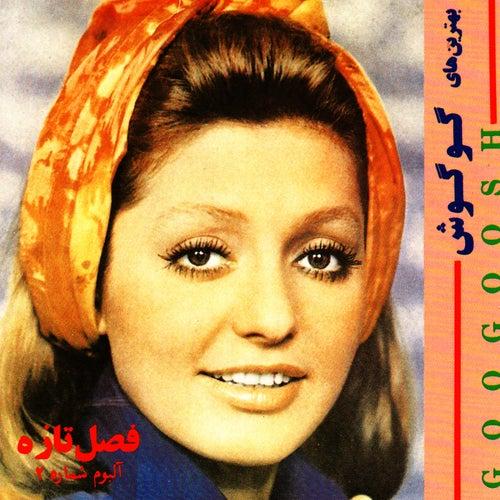 Fasle Tazeh by Googoosh