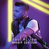 Nassif Zeytoun: