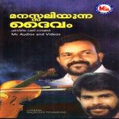 Manasaliyunna Daivam by Various Artists