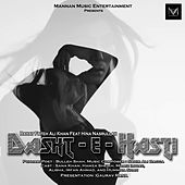 Dasht-e-Hasti by Rahat Fateh Ali Khan