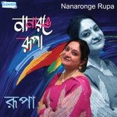 Nanaronge Rupa by Rupa & the April Fishes