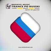 Trance Po Russki by Majed Salih