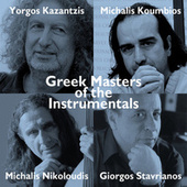 Greek Masters of the Instrumentals by Various Artists