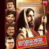Easoye Ninakkaradhana de Various Artists