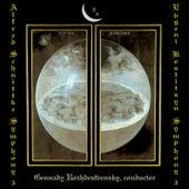 Schnittke. Symphony No.3/Kostitsyn. Symphony No.3 by Various Artists