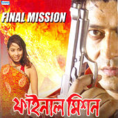 Final Mission (Original Motion Picture Soundtrack) by Various Artists