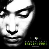 Personal Space (Compiled by Satoshi Fumi) by Various Artists
