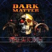 Encipher by Dark Matter