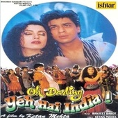 Oh Darling Yeh Hai India (Original Motion Picture Soundtrack) by Various Artists
