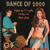 Dance of 2000 by Gamal Goma