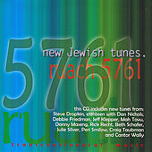 Ruach 5761: New Jewish Tunes by Various Artists