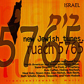 Ruach 5765: New Jewish Tunes - Israel by Various Artists