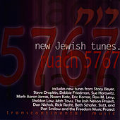 Ruach 5767: New Jewish Tunes by Various Artists