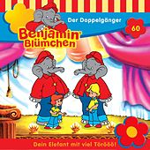Folge 60: Der Doppelgänger von Benjamin Blümchen