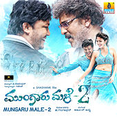 Mungaru Male 2 (Original Motion Picture Soundtrack) by Various Artists