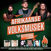 Afrikaanse Volksmusiek by Various Artists