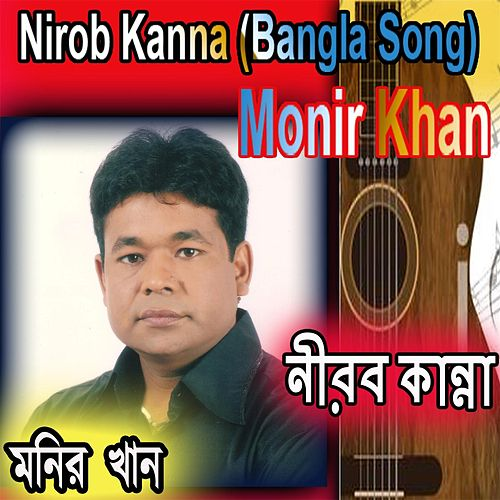 khoon chala instrumental song 11