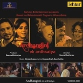 Ardhangini - Ek Ardhsatya (Original Motion Picture Soundtrack) by Various Artists
