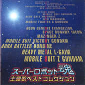 Super Robot Spirits Theme Song Best Collection by Various Artists